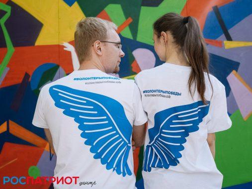 09 июля-10 июля 2016г Всероссийский молодёжный конвент «Герои нашего времени»