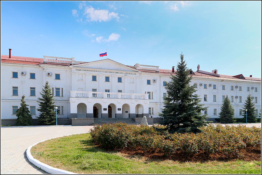Второй день Евразийской школы