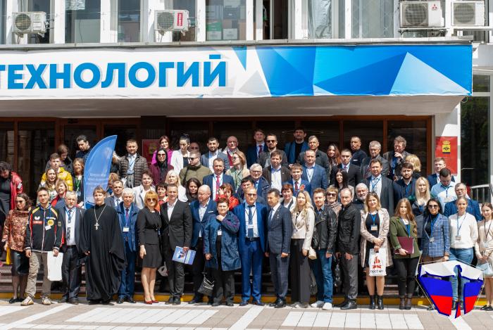 Завершилась Всероссийская научно-практическая конференция